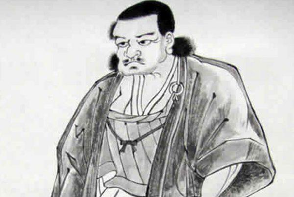 Nanashi Dojo